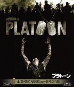 プラトーン(Blu-ray Disc)(BLU-RAY DISC)(DVD)