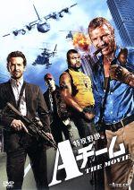 特攻野郎Aチーム THE MOVIE(通常)(DVD)