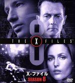X-ファイル シーズン8 SEASONSコンパクト・ボックス(通常)(DVD)