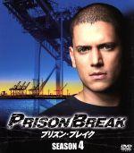 プリズン・ブレイク シーズン4 SEASONSコンパクト・ボックス(通常)(DVD)