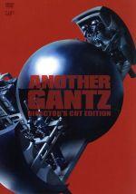 ANOTHER GANTZ ディレクターズカット完全版(通常)(DVD)