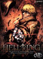 HELLSING OVA Ⅷ(初回限定版)(Blu-ray Disc)((特典ディスク、ブックレット付))(BLU-RAY DISC)(DVD)
