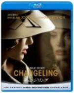 チェンジリング(Blu-ray Disc)(BLU-RAY DISC)(DVD)