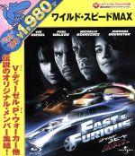 ワイルド・スピードMAX(Blu-ray Disc)(BLU-RAY DISC)(DVD)