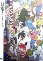 日常のブルーレイ 特装版 第7巻(Blu-ray Disc)(BLU-RAY DISC)(DVD)