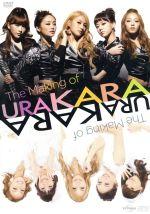 メイキング・オブ URAKARA(通常)(DVD)