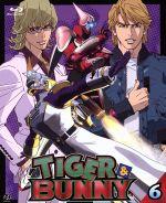 TIGER&BUNNY6(初回限定版)(Blu-ray Disc)(CD1枚、ブックレット、ブックケース付)(BLU-RAY DISC)(DVD)