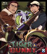 TIGER&BUNNY8(Blu-ray Disc)(BLU-RAY DISC)(DVD)