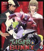 TIGER&BUNNY9(Blu-ray Disc)(BLU-RAY DISC)(DVD)