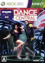 Dance Central(ゲーム)