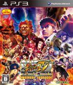 スーパーストリートファイターⅣ アーケードエディション(ゲーム)