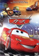 カーズ(通常)(DVD)