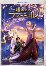 塔の上のラプンツェル DVD+ブルーレイセット(Blu-ray Disc)(BLU-RAY DISC)(DVD)