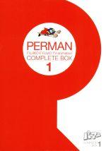 パーマン Complete Box 1((小冊子付))(通常)(DVD)