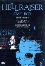 ヘルレイザー DVD-BOX(通常)(DVD)