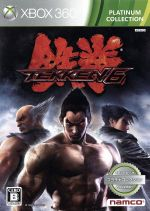 鉄拳6 プラチナコレクション(ゲーム)