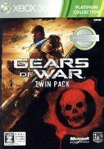 GEARS OF WAR ツインパック プラチナコレクション(ゲーム)