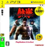 鉄拳6 PlayStation3 the Best(ゲーム)