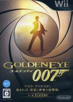 ゴールデンアイ 007(ゲーム)