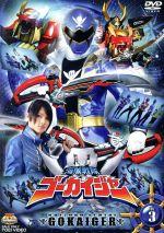 スーパー戦隊シリーズ 海賊戦隊ゴーカイジャー Vol.3(通常)(DVD)