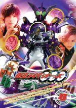 仮面ライダーOOO Volume8