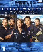 サード・ウォッチ<セカンド>セット1(通常)(DVD)