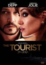 ツーリスト(通常)(DVD)