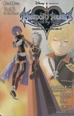 キングダムハーツ Birth by Sleep-To the Future(GAME NOVELS)(Vol.3)(新書)