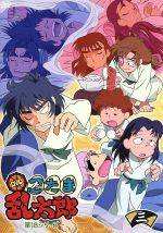 TVアニメ 忍たま乱太郎 DVD 第18シリーズ 三の段(通常)(DVD)