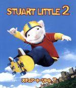 スチュアート・リトル2(Blu-ray Disc)(BLU-RAY DISC)(DVD)