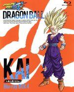 ドラゴンボール改 人造人間・セル編 BOX4(Blu-ray Disc)(三方背BOX、ブックレット付)(BLU-RAY DISC)(DVD)
