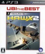 H.A.W.X.2(ホークス2) ユービーアイ・ザ・ベスト(ゲーム)