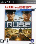R.U.S.E.(ルーズ) ユービーアイ・ザ・ベスト(ゲーム)