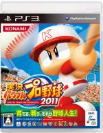 実況パワフルプロ野球2011(ゲーム)