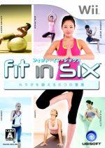 フィット・イン・シックス カラダを鍛える6つの要素(ゲーム)