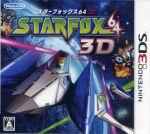 スターフォックス64 3D(ゲーム)