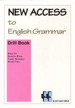 New access to English grammar