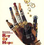 Ray Of Hope(初回限定盤)(ボーナスディスク付)(通常)(CDA)