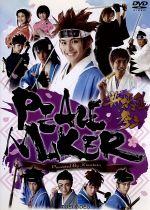 PEACE MAKER-新撰組参上-(通常)(DVD)
