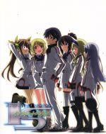 IS<インフィニット・ストラトス> アンコール 恋に焦がれる六重奏(Blu-ray Disc)(BLU-RAY DISC)(DVD)