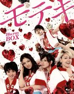 モテキ Blu-ray BOX(Blu-ray Disc)(BLU-RAY DISC)(DVD)