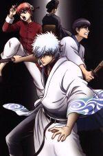 銀魂'03(完全生産限定版)(特典CD1枚、描き下ろしアナザージャケット付)(通常)(DVD)