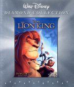 ライオン・キング ダイヤモンド・コレクション(Blu-ray Disc)(BLU-RAY DISC)(DVD)