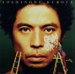 Gold Skool(初回生産限定盤)(DVD付)(DVD1枚付)(通常)(CDA)