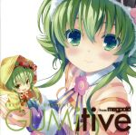 EXIT TUNES PRESENTS GUMitive from Megpoid(Vocaloid)ジャケットイラストレーター:小原トメ太(QP:flapper)(通常)(CDA)