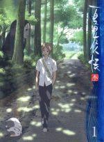 夏目友人帳 参 1(完全生産限定版)(クリアケース、CD1枚、デコシール、妖百人一首10枚付)(通常)(DVD)