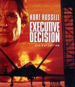 エグゼクティブ・デシジョン(Blu-ray Disc)(BLU-RAY DISC)(DVD)