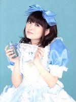 田村ゆかり LOVE LIVE*Mary Rose*&*STARRY☆CANDY☆STRIPE*(通常)(DVD)