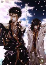 OVA 最遊記外伝 第弐巻 散華の章 スタンダードエディション(通常)(DVD)