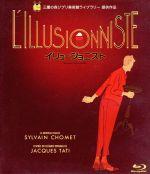 イリュージョニスト(Blu-ray Disc)(BLU-RAY DISC)(DVD)